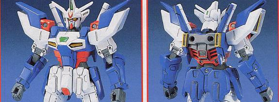 HG-Gundam Geminass01