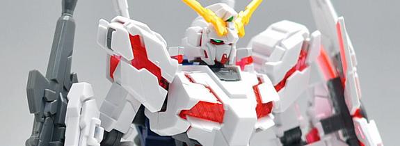 HG-Unicorn-Destroy-Mode