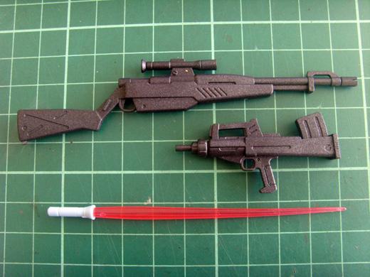 HG GM Sniper II Weapons