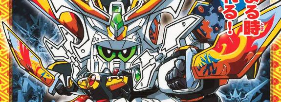 BB-#172-Gouken-Gundam-Kirahagane-Gokusai-Unboxing